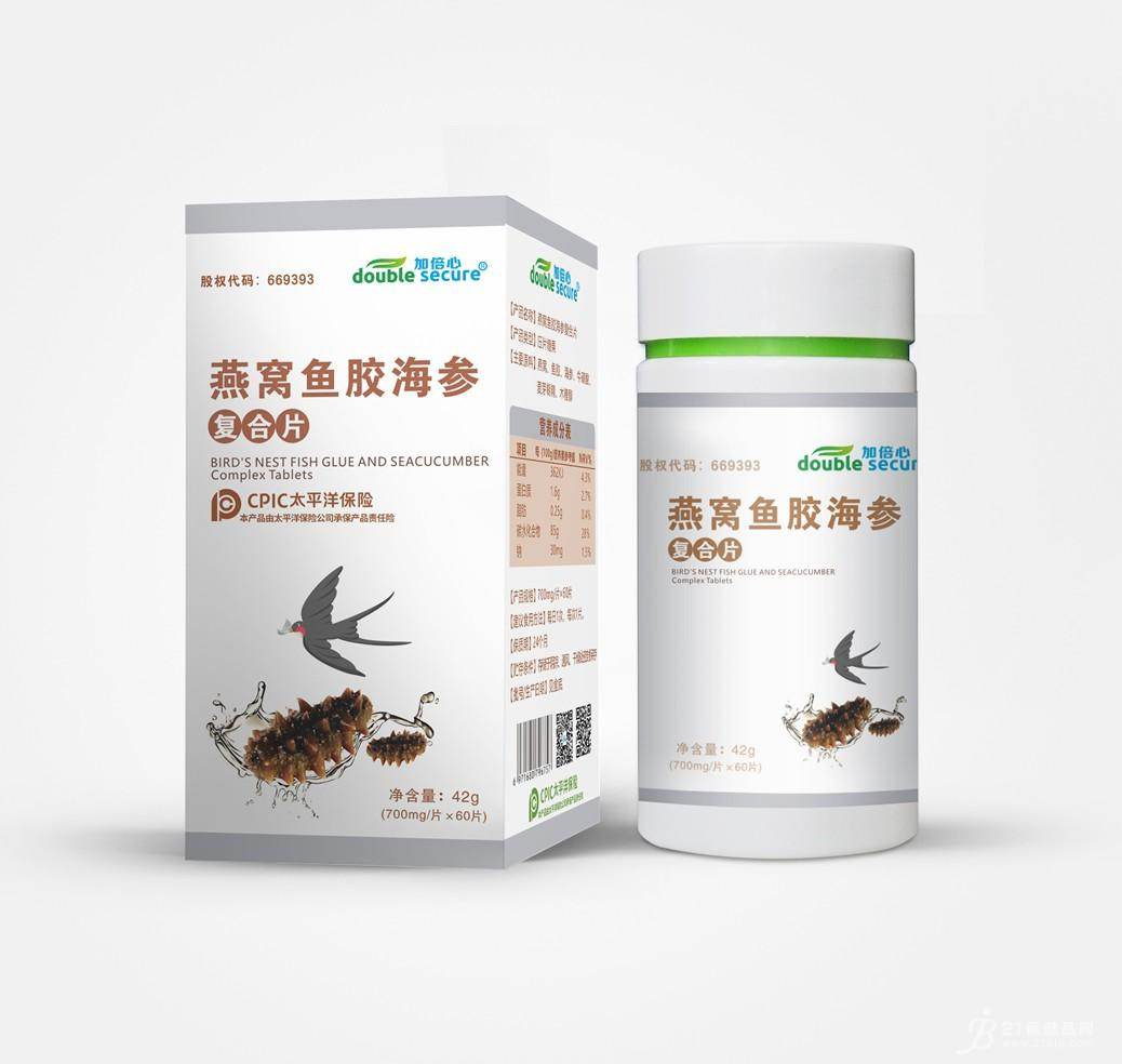 燕窝鱼胶海参  底价招商  美容养颜   增强免疫力