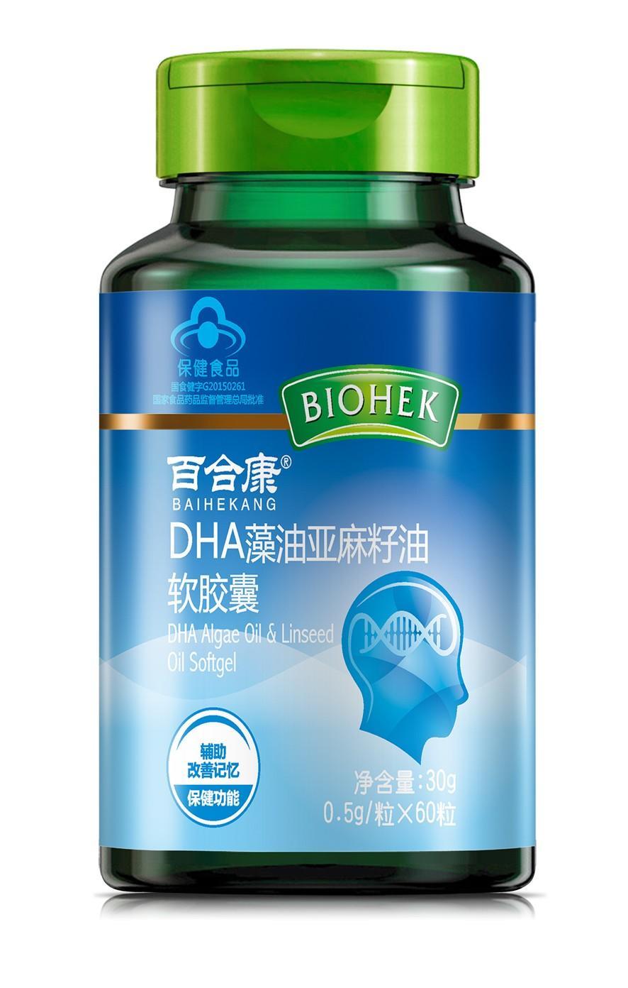 供应DHA藻油亚麻籽油软胶囊