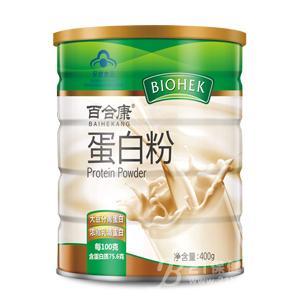 百合康牌蛋白粉