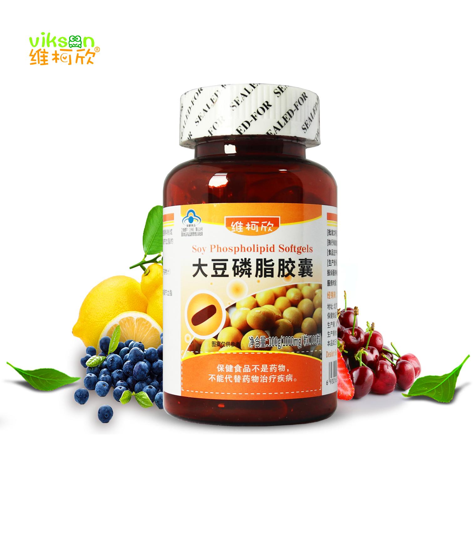 维柯欣大豆磷脂胶囊招商