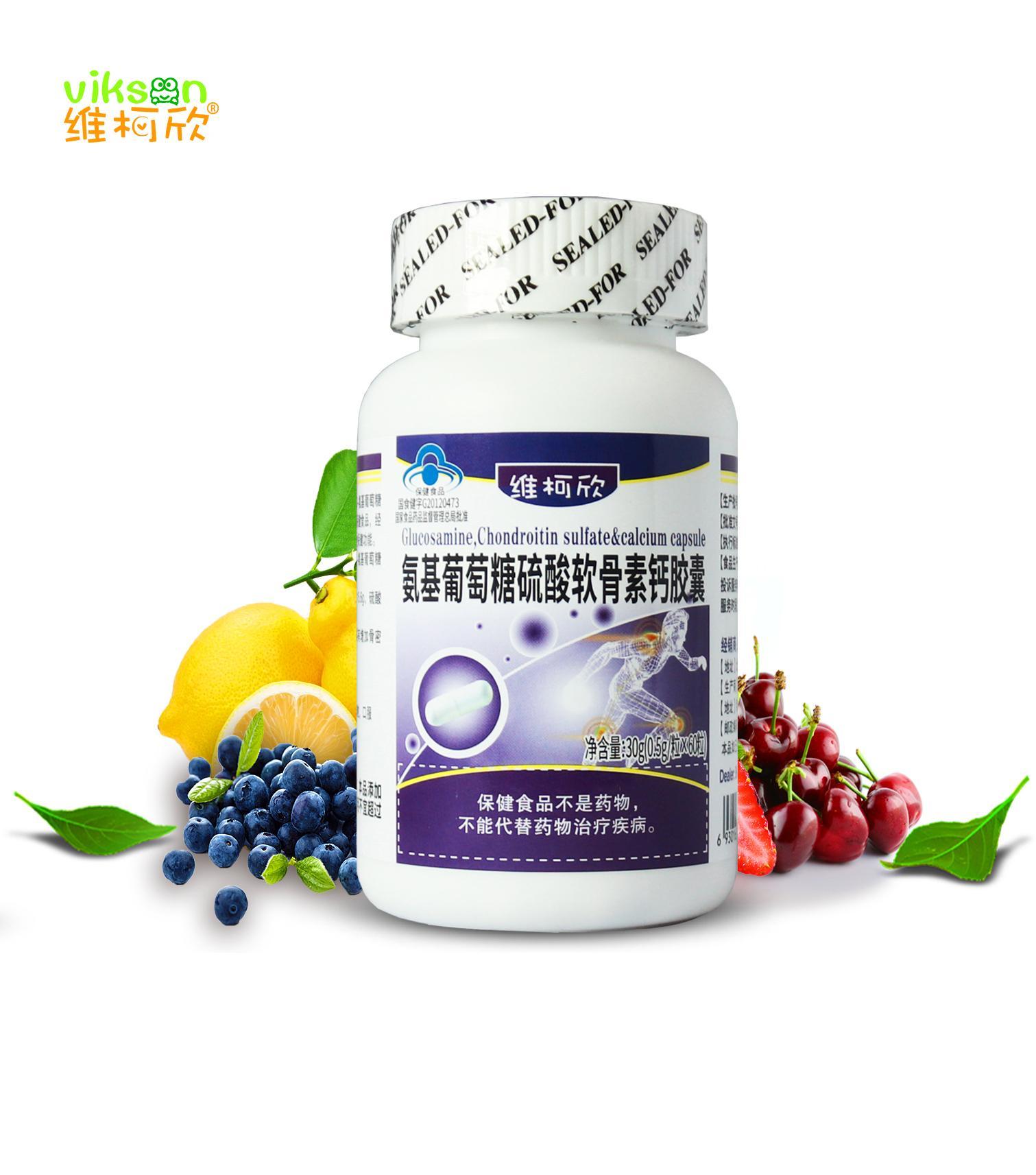 维柯欣氨基葡萄糖硫酸软骨素钙胶囊招商