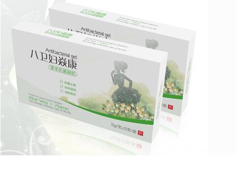 八卫妇焱康(草本抗菌凝胶)招商