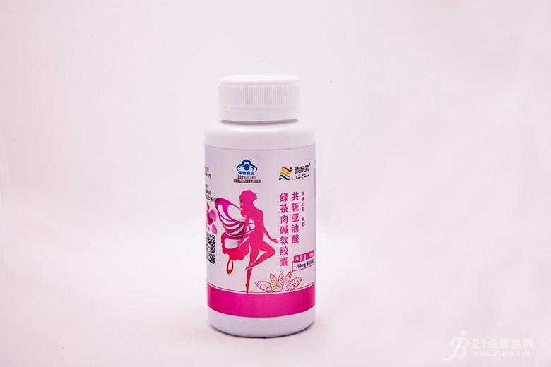 共轭亚油酸绿茶肉碱软胶囊招商