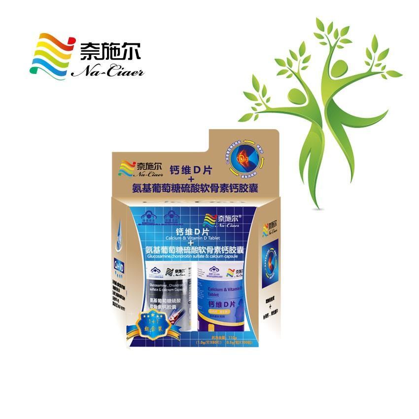奈施尔钙维D+氨基葡萄糖硫酸软骨素钙胶囊礼盒