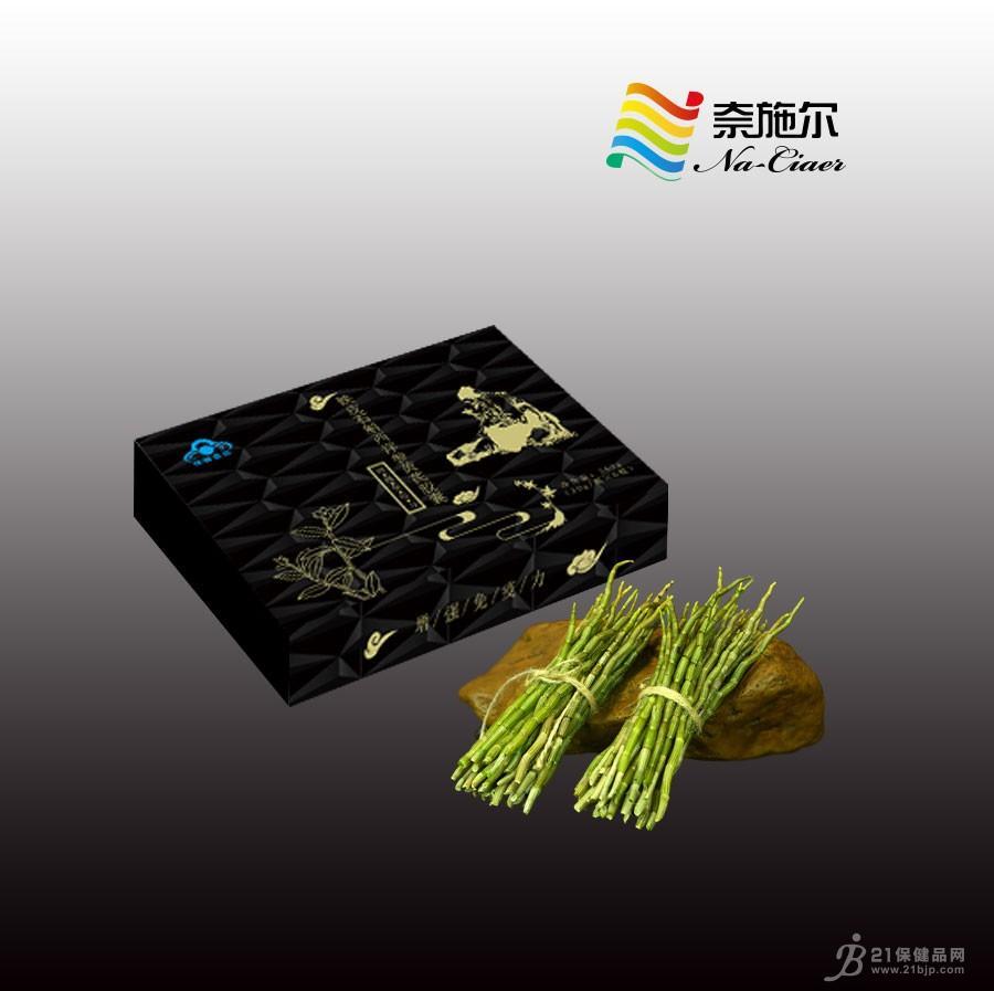 铁皮石斛西洋参黄芪胶囊礼盒招商