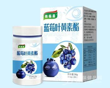蓝莓叶黄素脂压片糖果招商