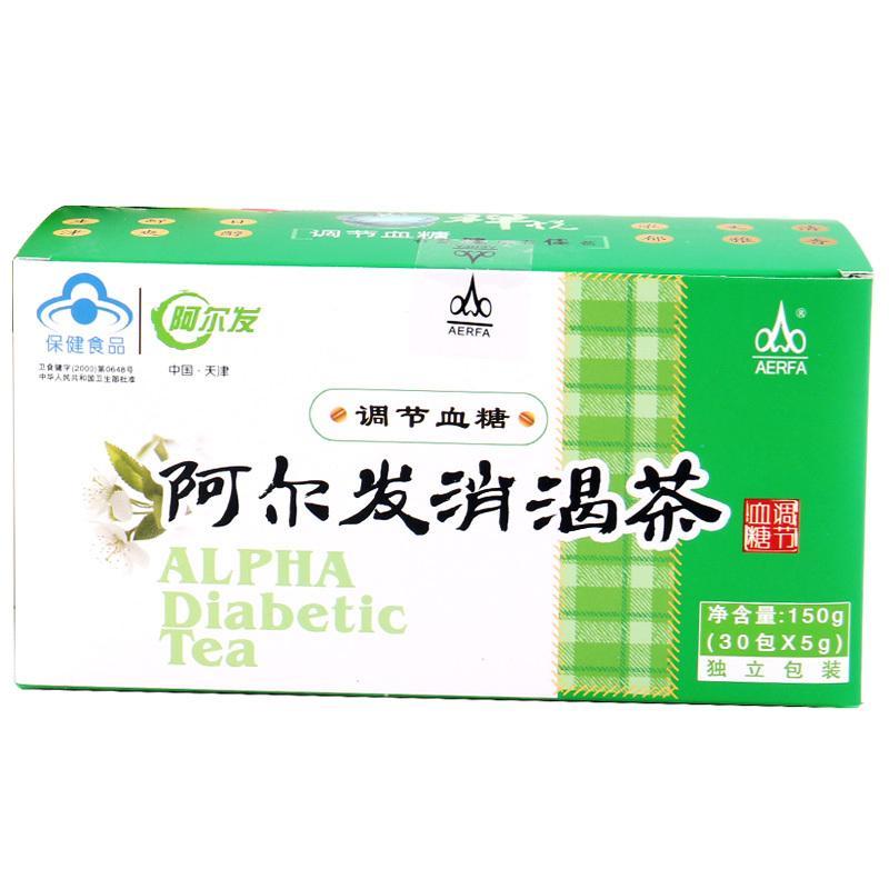供应阿尔发消渴茶官方授权直销