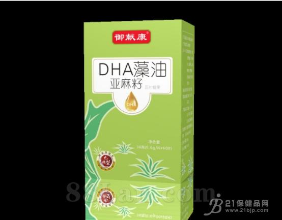 供应DHA藻油亚麻籽片(现货及OEM代加工贴牌私人订制一站式服务)