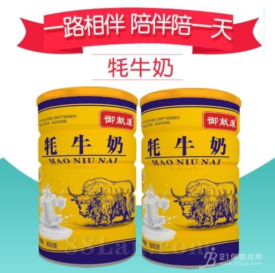 牦牛奶粉300克罐装招商贴牌代加工