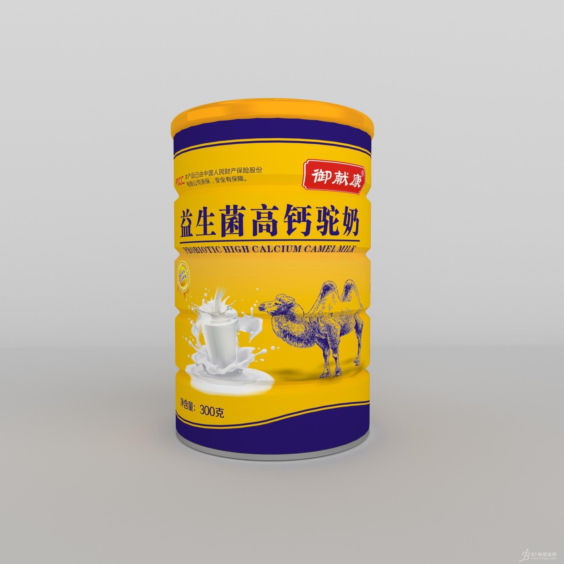 益生菌高钙驼奶现货批发贴牌定制代加工电销会销