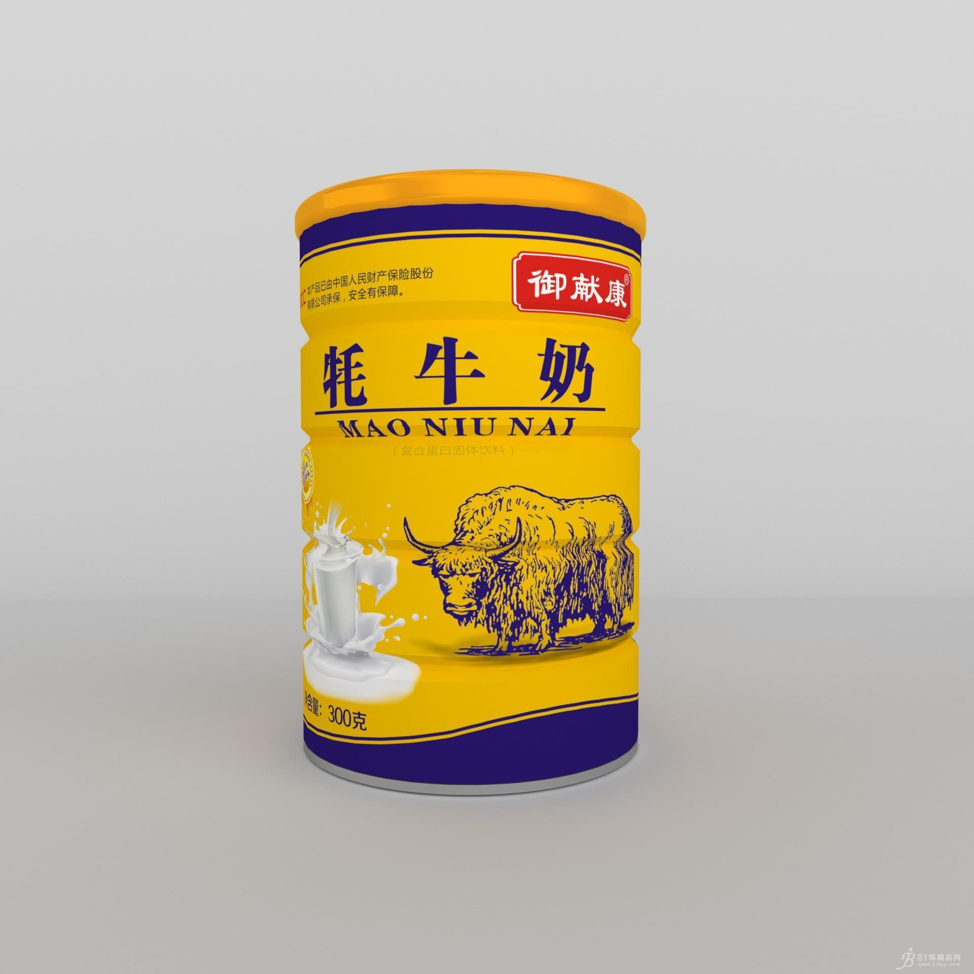 牦牛奶现货批发贴牌定制代加工电销会销