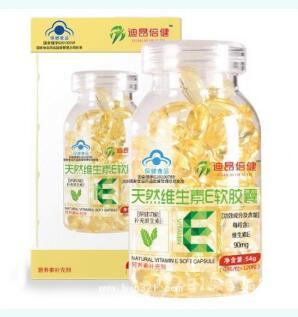 供应维生素E软胶囊