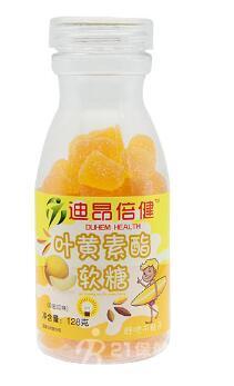 供应叶黄素酯软糖(哈密瓜味)