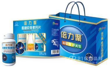供应倍力聚-氨糖软骨素钙片(含赠品)
