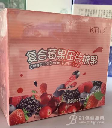 瑞倪维儿复合莓果压片糖果今日价格详情