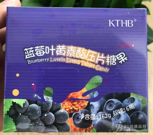 蓝莓叶黄素酯压片糖果今日价格详情