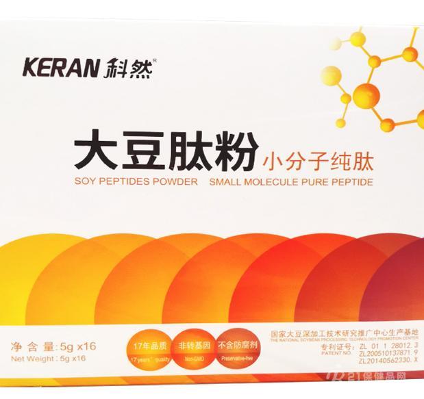 供应科然大豆肽粉价格送货上门