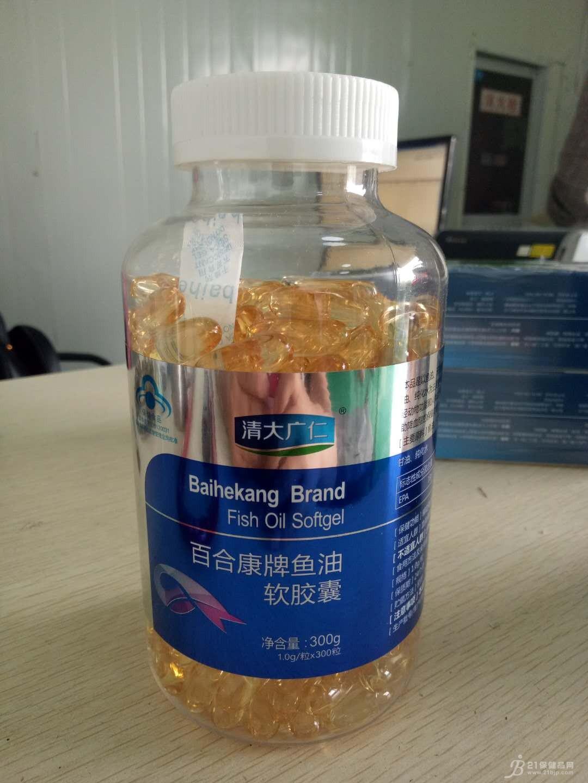 鱼油软胶囊 (300粒)