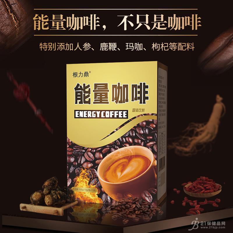 能量咖啡招商