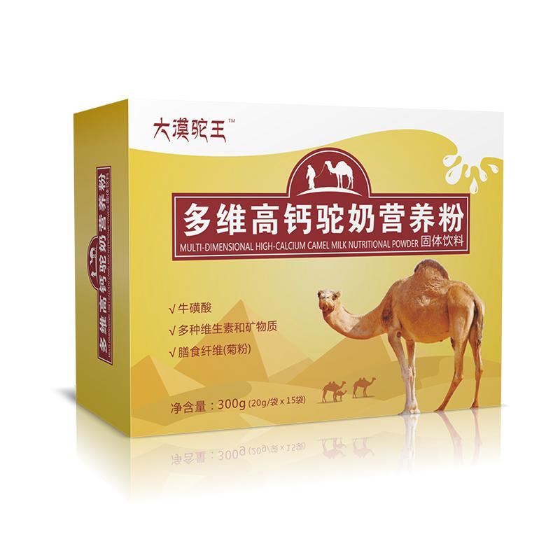 多维高钙驼奶营养粉招商