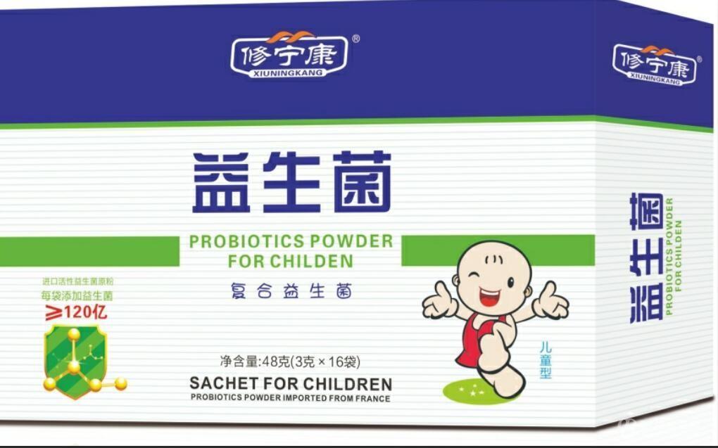 复合益生菌(3g*16袋)招商
