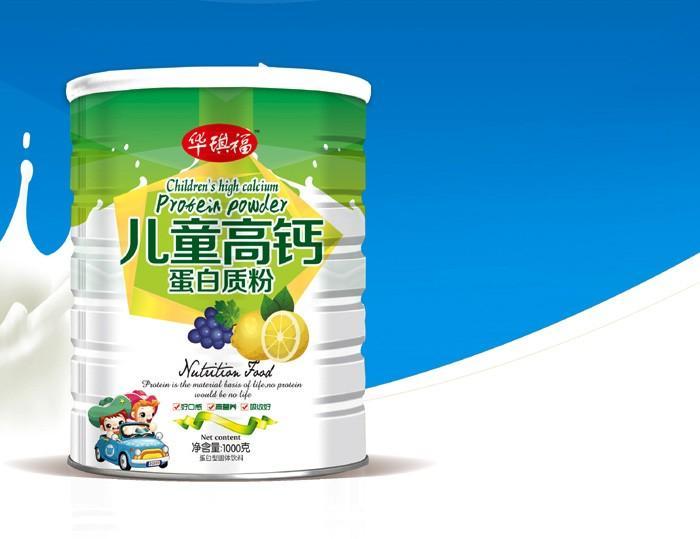 儿童高钙蛋白质粉1000克装招商