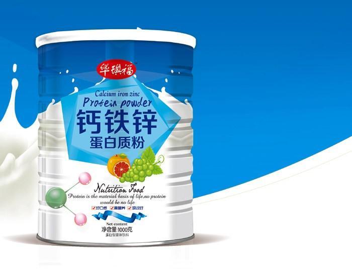 钙铁锌蛋白质粉1000克装招商