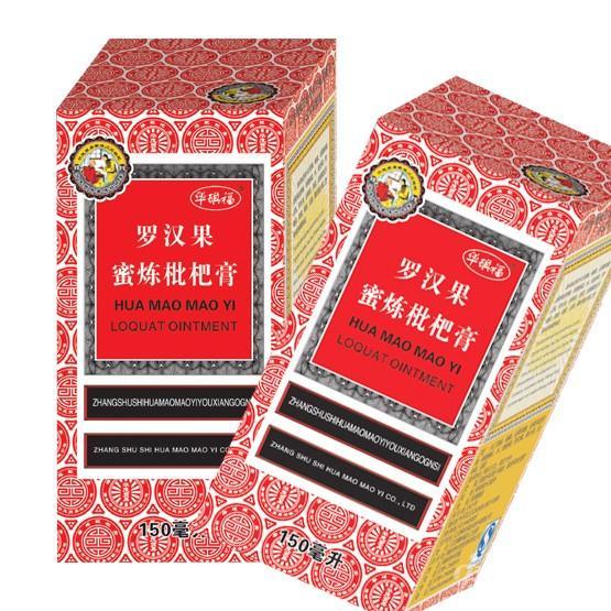 罗汉果蜜炼枇杷膏招商