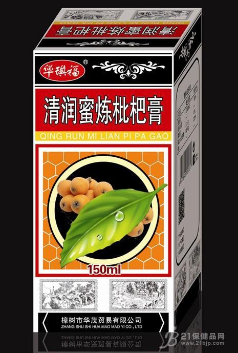 清润枇杷膏(成人型)招商