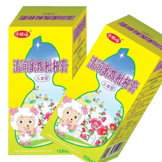 清肺蜜炼枇杷膏(儿童)招商
