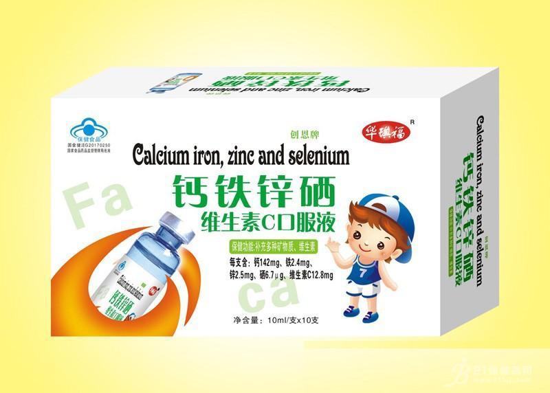 创恩牌钙铁锌硒维生素c口服液