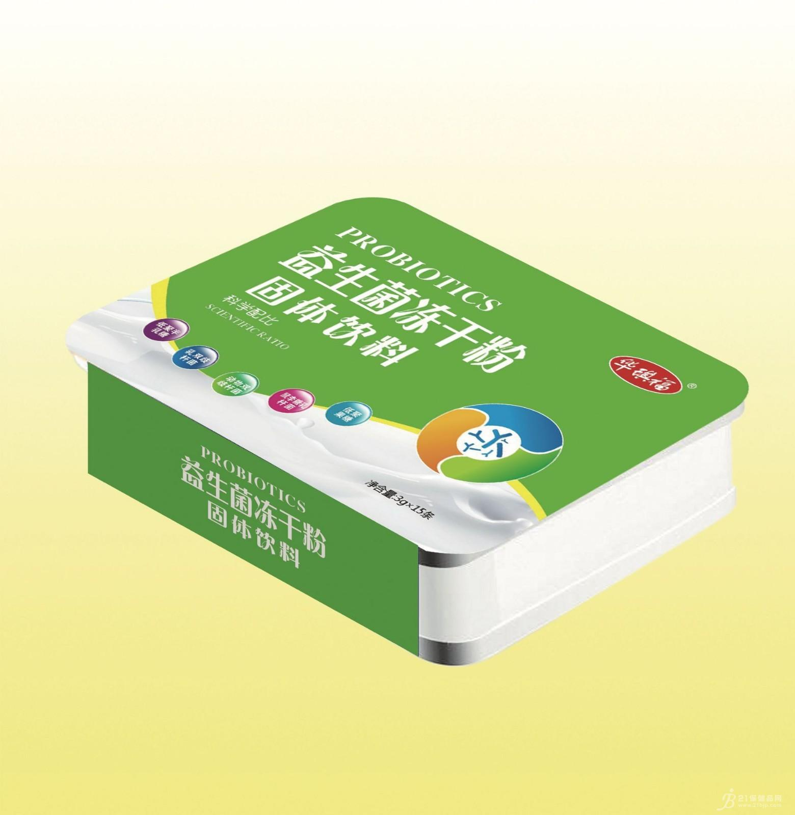 华琪福益生菌冻干粉3gX15条招商