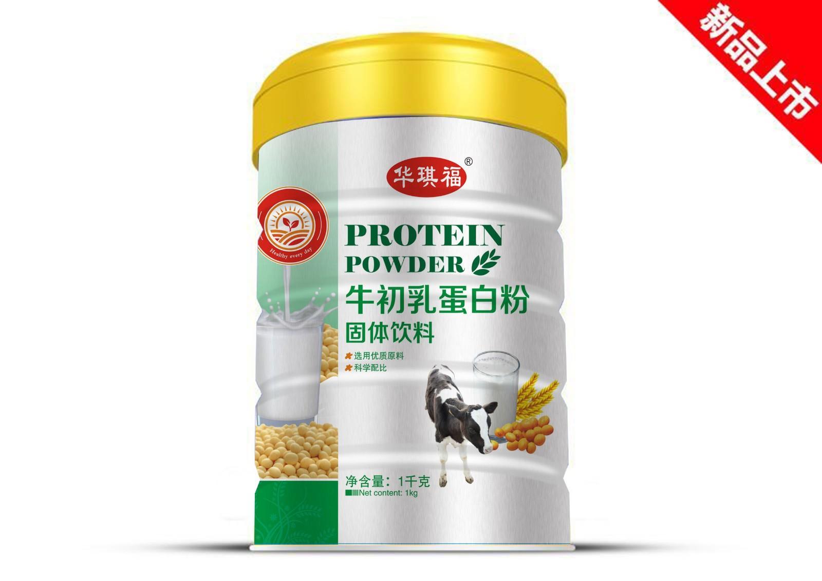 华茂-牛初乳蛋白粉招商