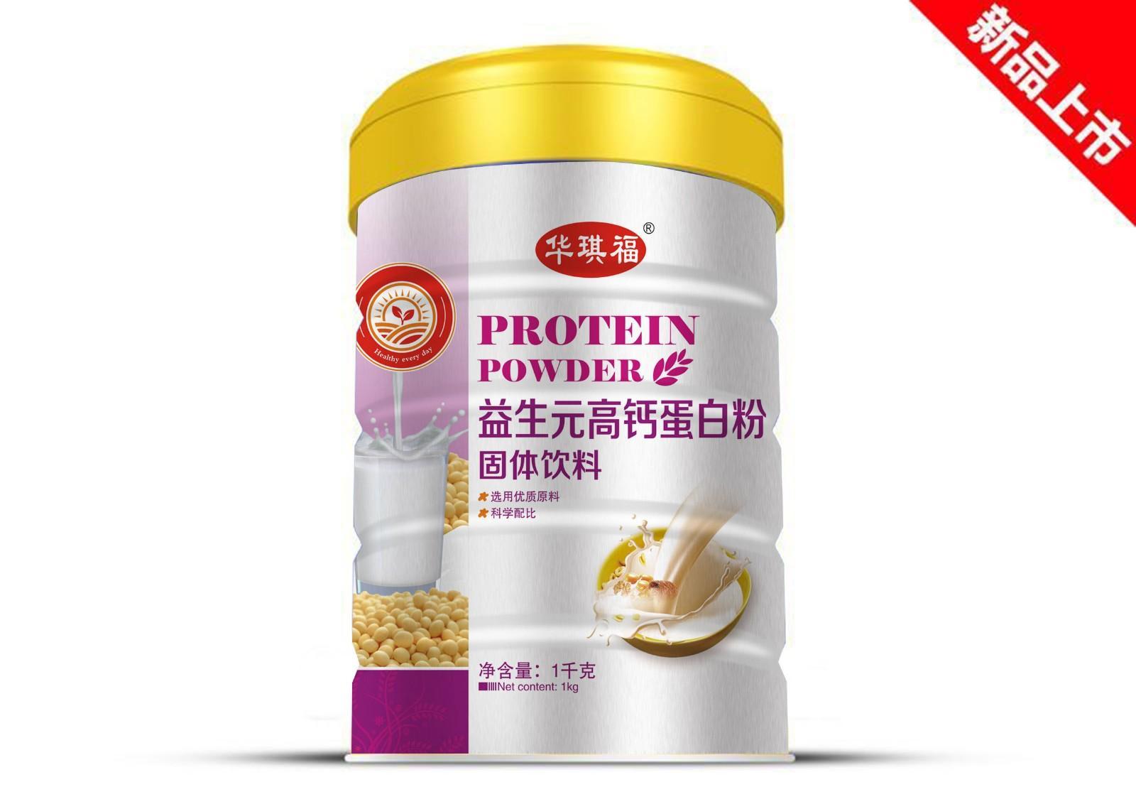 华茂-益生元高钙蛋白粉招商
