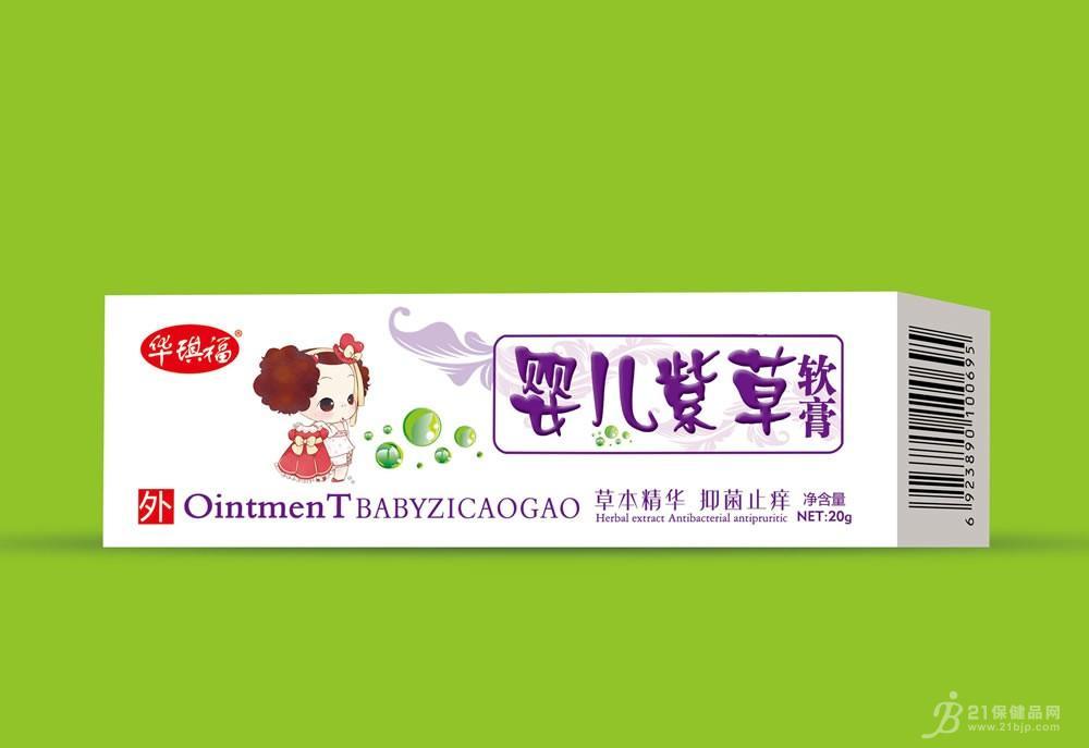 婴儿紫草软膏招商
