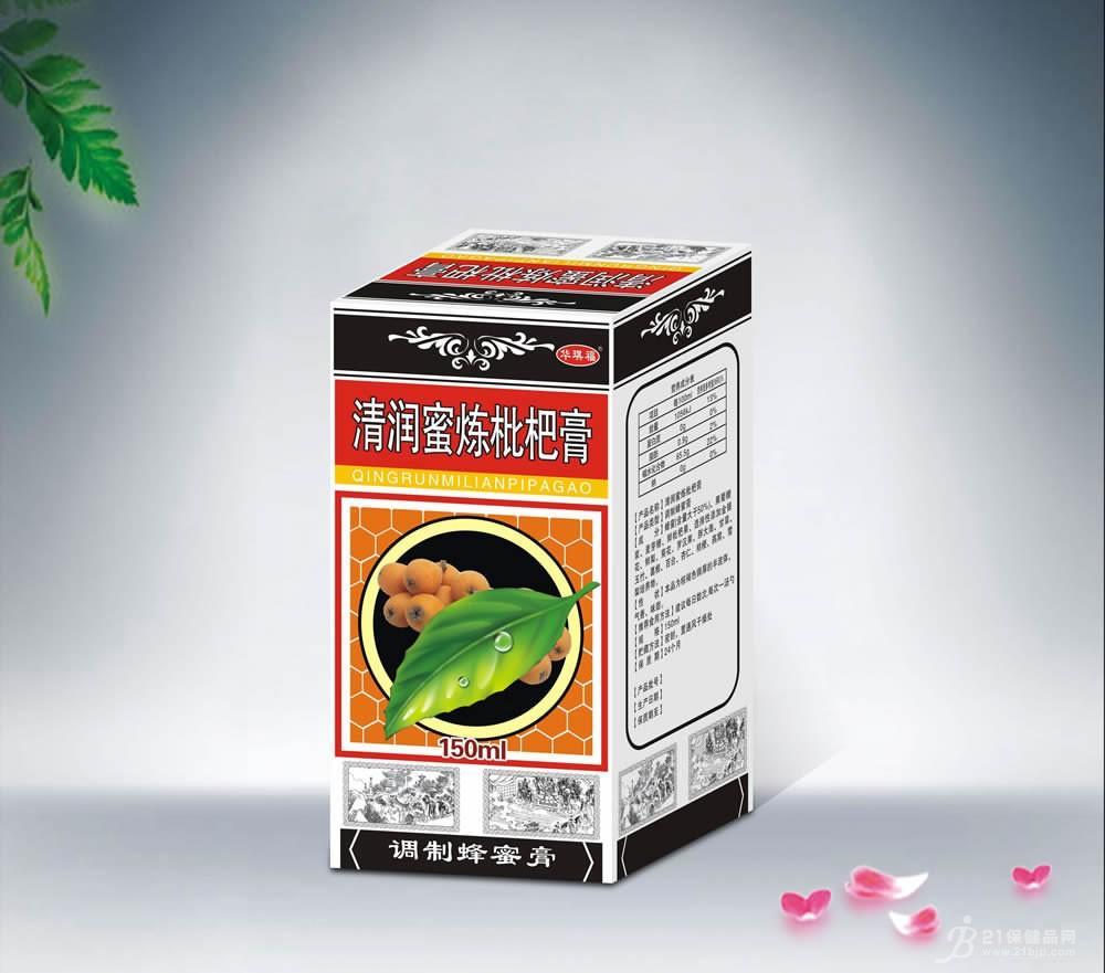 清润成人枇杷膏招商