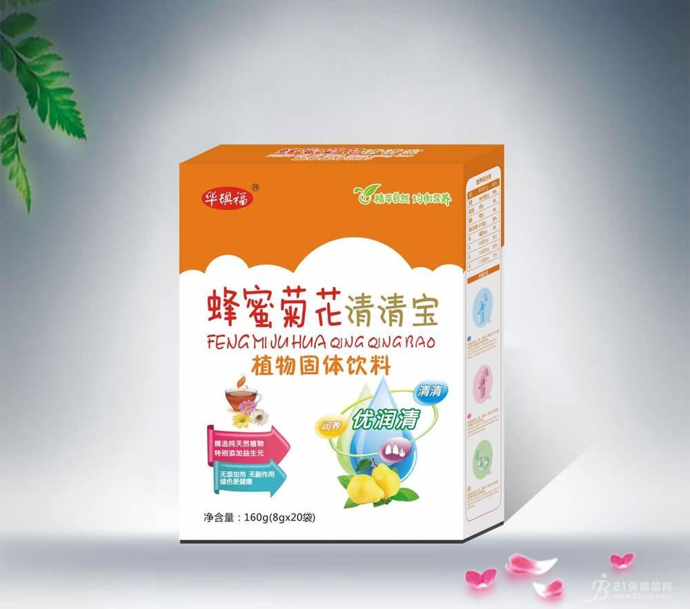蜂蜜菊花清清宝招商