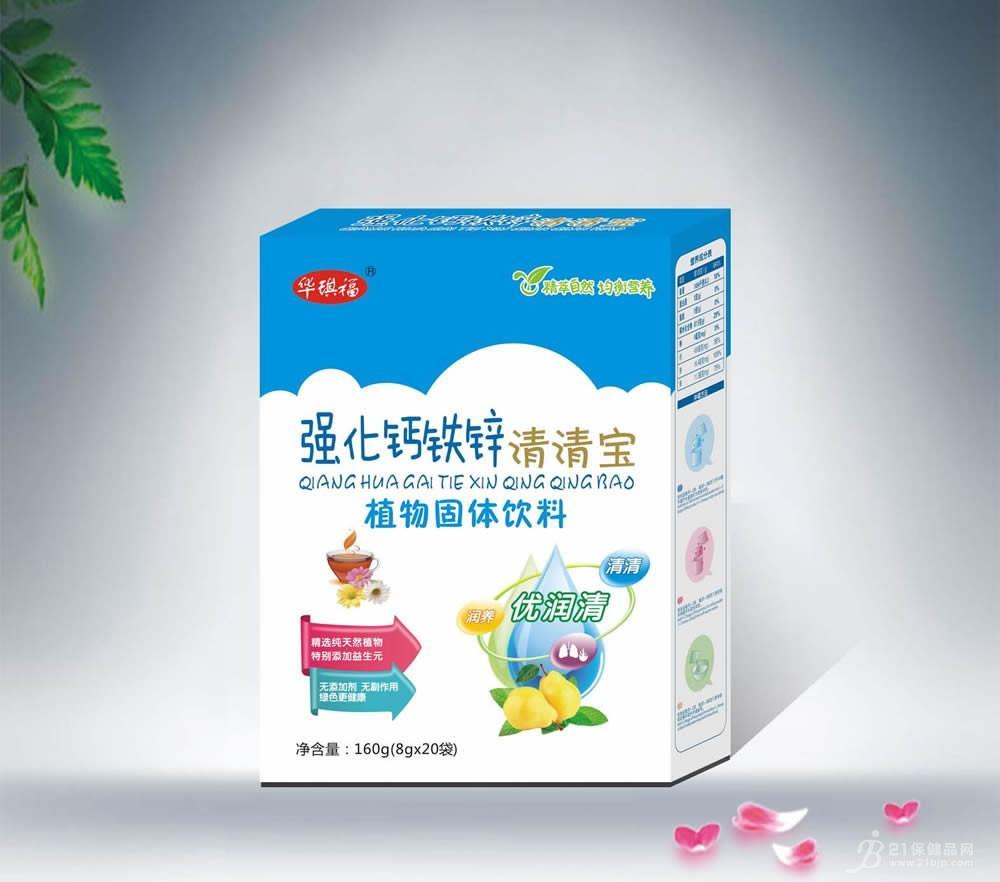 强化钙铁锌清清宝招商