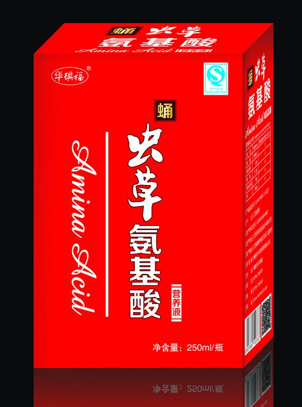 单瓶装 蛹虫草氨基酸营养液