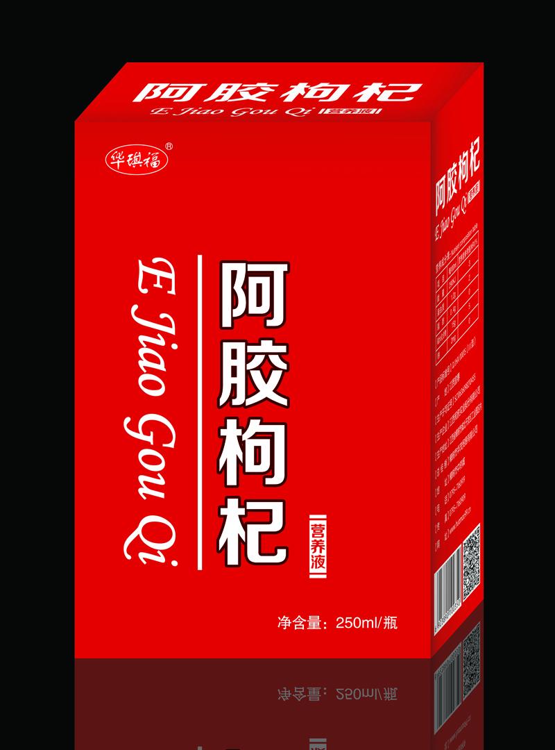 单瓶装 阿胶枸杞营养液营养液