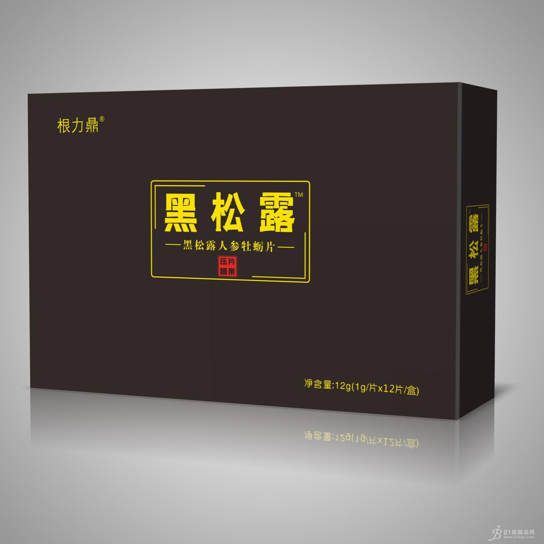 黑松露 人参牡蛎片 副作用