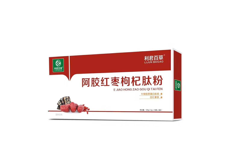 阿胶红枣枸杞肽粉招商