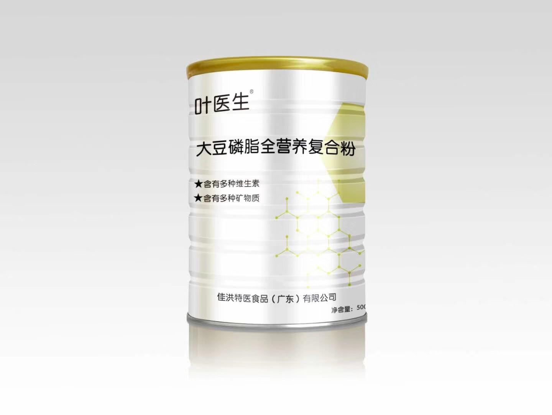 大豆磷脂全营养复合粉招商