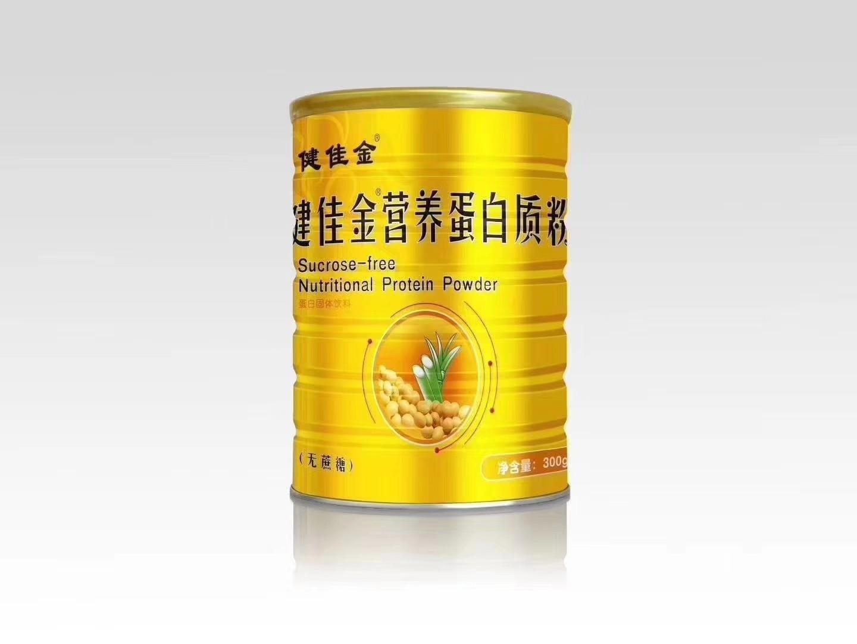 健佳金营养蛋白质粉招商