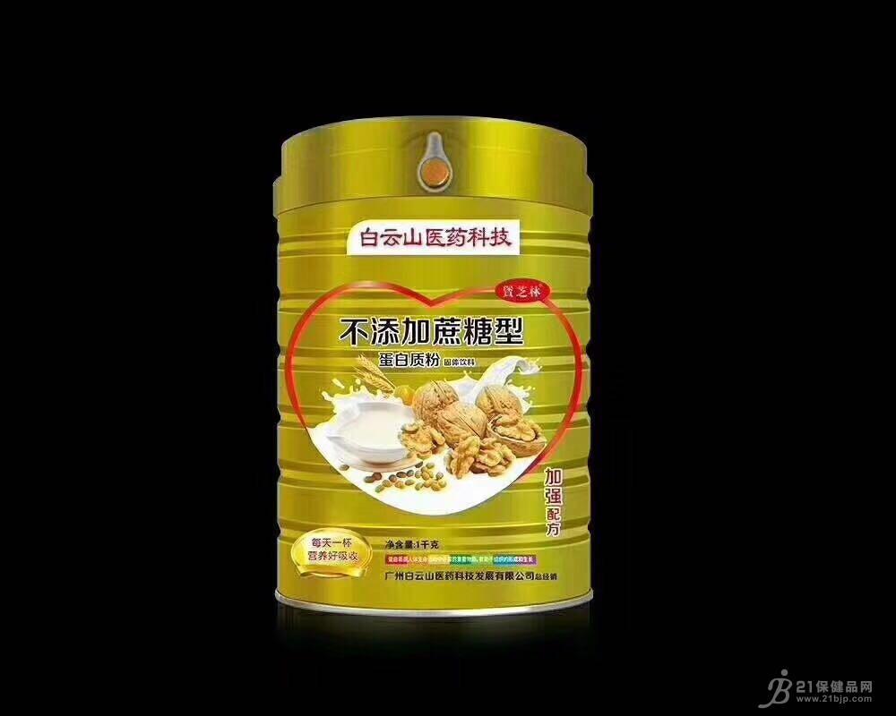 不添加蔗糖型蛋白质粉