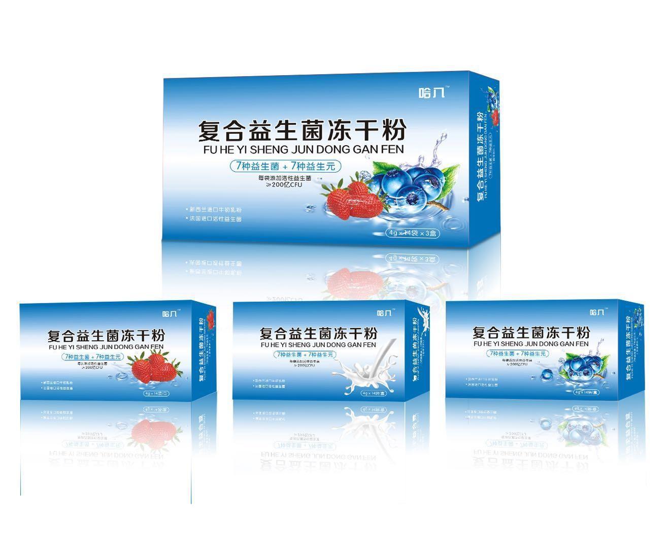 复合益生菌冻干粉1