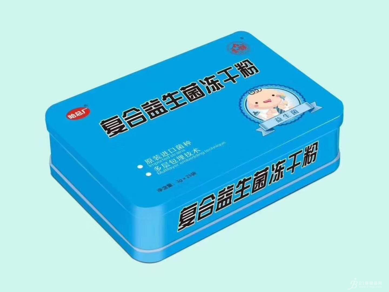 复合益生菌冻干粉(铁盒)
