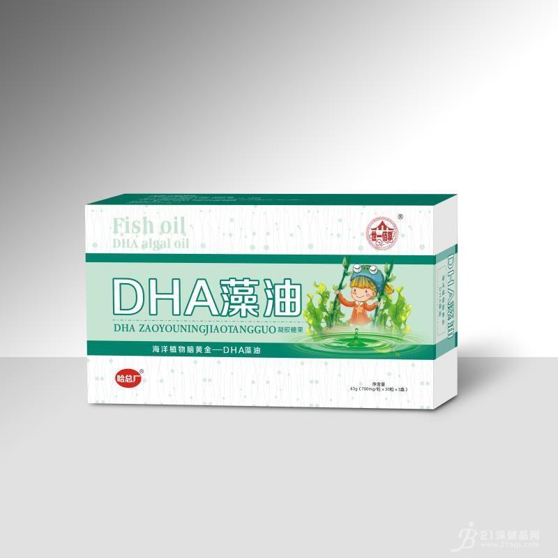 DHA藻油1