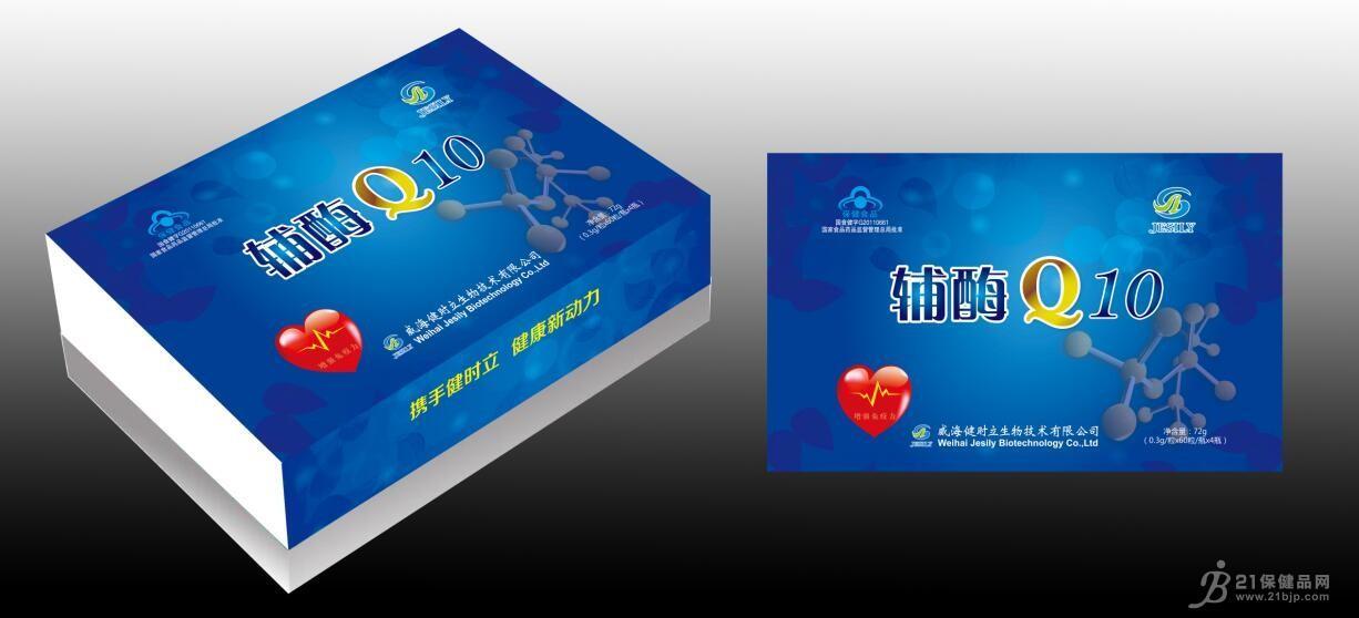 辅酶Q10软胶囊礼盒装招商