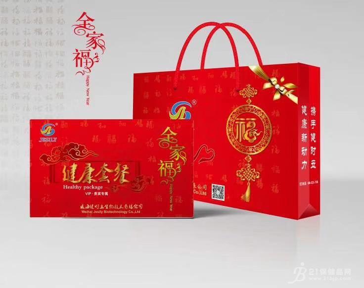 健康套餐礼盒(红色)招商